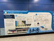 To Kwa Wan Station introduction board 12-06-2021(2)