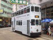 Hong Kong Tramways 132