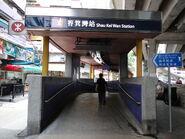 Skw exit b2