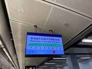 To Kwa Wan platform PIDS 12-06-2021