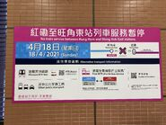 18-04-2021 Hung Hom to Mong Kok East not in service notice