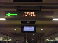 ETS next-train indicator 2 before KSL