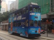Hong Kong Tramways 102 25-03-2017