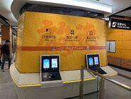 Kai Tak Smart Customer Service Centre 14-02-2020