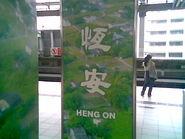 Hang On name board 30-05-2010(2)