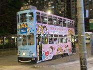 Hong Kong Tramways 103(117) Happy Valley to Sheung Wan(Western Market) 26-11-2020