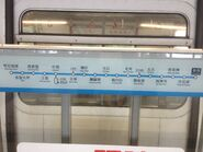 MTR Island Line route map 17-06-2016