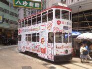 Hong Kong Tramways 5 2