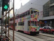 Hong Kong Tramways 82