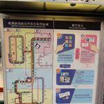 LRT Map KSL3.JPG