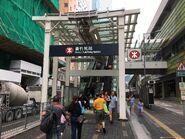 Wong Chuk Hang Exit A1 20-07-2019