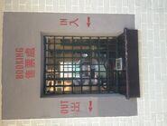 Old Tai Po Market Station ticket office 13-04-2015