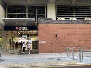 Sha Tin Wai Exit B 20-08-2020