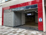 Tsuen Wan West Exit C1 30-09-2020