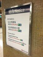 Cheung Sha Wan reminder
