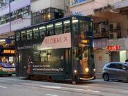 Hong Kong Tramways 165 to Shau Kei Wan 13-02-2021