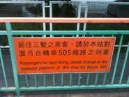 Siu Lun stop KCR remind board 08-12-2013
