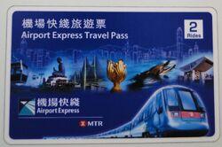 AEL Travel Pass 2.jpg