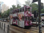 Hong Kong Tramways 55