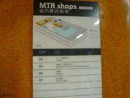 SWH-MTR Shops