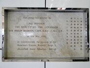 Sht plaque