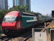 TLS002(Z826) Guangdong-Kowloon Through Train 05-10-2018