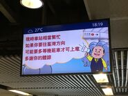 Admiralty remind passengers peak hour difficullt to aboard Tusen Wan Line Chinese version