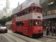 Hong Kong Tramways 25