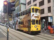 Hong Kong Tramways 99