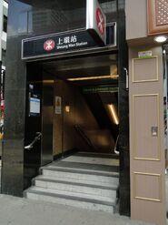 SHW Exit C