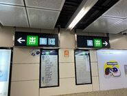 Sung Wong Toi exit board 13-06-2021(2)