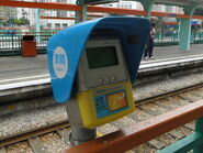 LRT Enquiry