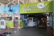 TCT Retail Shop Entrance 201508