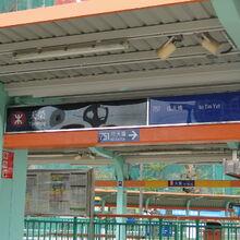 LRT PIDS 2.JPG