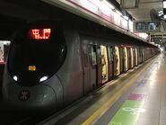 D352(010) West Rail Line 04-06-2017
