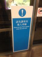 Let Train Captain enter the train first notice