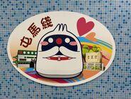 Tuen Ma Line open logo 12-06-2021(4)
