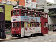 Hong Kong Tramways 5(035) to Shau Kei Wan(Left side) 21-08-2021