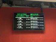 Lo Wu for East Rail Line train service information screen