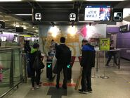 Sai Ying Pun entry gate