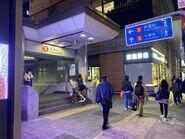 Hong Kong Station Exit C 23-01-2021