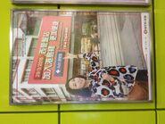Sai Ying Pun Station open poster 22-03-2015