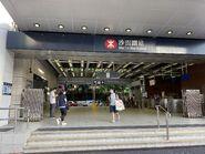 Sha Tin Wai Exit C 20-08-2020