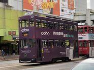 Hong Kong Tramways 157(130) to Shau Kei Wan 21-08-2021