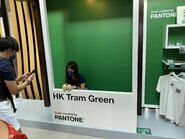 Hong Kong Tramways World Record Pop-Up Store people take photo with tram picture 21-08-2021(2)