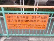 Siu Lun remind passengers board 01-11-2015