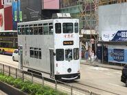 Hong Kong Tramways 74 to Shau Kei Wan 25-08-2017