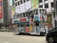 Hong Kong Tramways 8 to Shau Kei Wan 16-12-2020