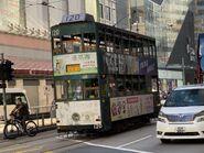 Hong Kong Tramways 120(037) to Causeway Bay 03-09-2021(2)