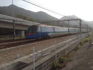 A Train Airport Express 09-01-2016 2